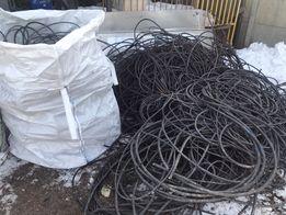 Skup kabli miedzianych, aluminiowych w otulinie, w izolacji.