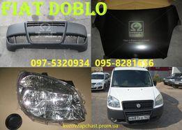 Fiat Doblo Бампер крыло капот фара панель зеркало ресничка радиатор