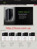 """ищу партнера для реанимации проекта интернет магазин """"compua.ltd.ua"""""""