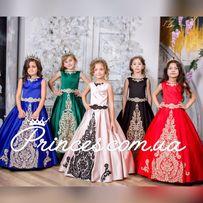 Нарядное бальное платье с королевского атласа Адель, есть дропшиппинг.