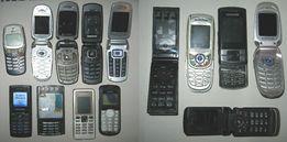 Телефоны неисправные
