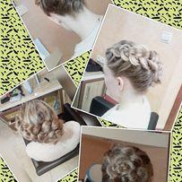 Стрижка чоловіча та жіноча, Укладка, коси, послуги перукаря