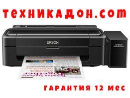 Принтер струйный цветной A4 Epson L132/312/805/810/1300/1800