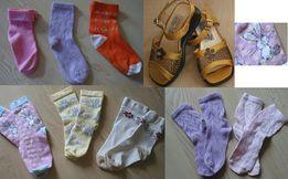 Zestaw skarpetek plus sandałki GRATIS 92-98