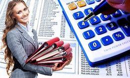 Курсы бухгалтерского учета, 1С: бухгалтерия