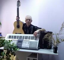 Уроки игры на Гитаре.Фортепиано.Аккордеон