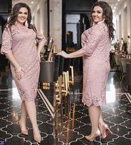 Женское платье 50 размер