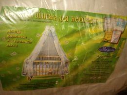 Комплект на кроватку Медисон балдахин защита бортики постелька