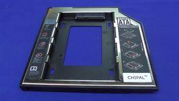 Карман для HDD или SSD вместо DVD привода. 9 мм и 12,7 мм 3.0 SATA