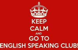 Бесплатный Английский Разговорный Клуб в Бердянске