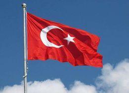 Услуги переводчика с турецкого на русский язык.