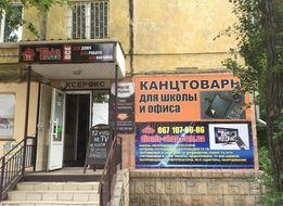 Магазин. Антенна для Т2 ТВ. Комнатная/наружная. Доставка по Украине.