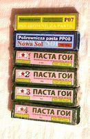 Паста ГОИ №0,1, 2,3,4 по 300 грам