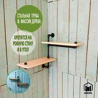 №6 Полка в стиле loft, Industrial, мебель лофт изделия из труб
