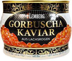 Икра Lemberg Германия оригинал Горбуша супер цена - всегда свежая