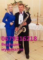 Тамада на Весілля недорого на Свадьбу,Ведущая,Арка,Фото+Видео 8000грн