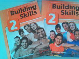 Новый Building skills 2 Английский комплект с дисками