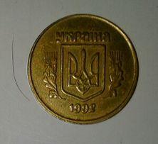 Монеты Украины бракованные 50 коп 1992 г.