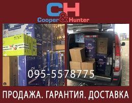 Кондиционеры Купер хантер Cooper&Hunter все модели, установка