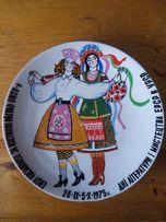 Агитационная тарелка