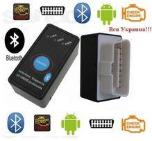 Автосканер V1.5/2.1 OBD2 ELM327 mini Bluetooth с кнопкой ON/OFF