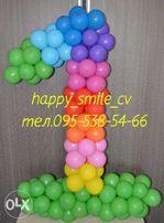 Цифри з повітряних кульок, цыфры из воздушних шаров, фігури