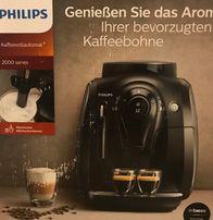 Кофемашина Saeco Philips