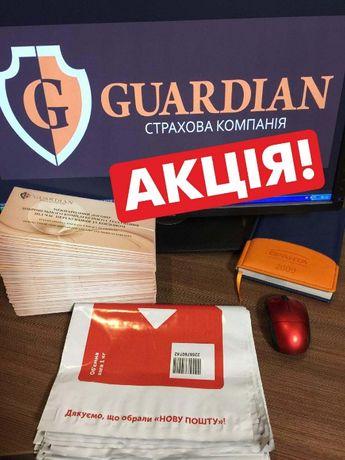 Страховка робочої візи та безвіз Гардіан запрошення анкета страхування Тернополь - изображение 4