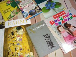 Лот книг.книга о художнике.картины климт бисер кукла декоративное иску