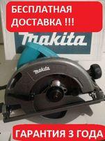 Пила дисковая Makita 3 года гарантия Циркулярка Паркетка макита