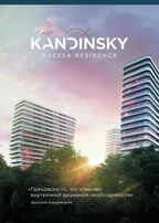 "ЖК ""Кандинский"" 2х ком квартира в Одессе возле моря без комиссии"