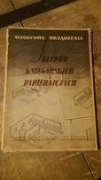 Katalog meblowy 1959r. 'Wzorcowe Urządzenia Sklepów Księgarskich...'