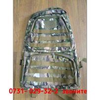Тактический Штурмовой Военный Рюкзак на 35 литров Зелёный