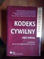 Kodeks cywilny. część ogólna. Komentarz Pyziak-Szafnicka