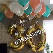 Воздушные шары,гелиевые шары 30грн-1шт.СКИДКИ,АКЦИИ!!!