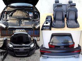 Audi Q7 морда с разборка запчасти Ку7