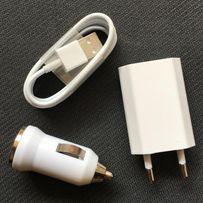 Кабель шнур для Ipad,USB,зарядка, iphone все,Ipod все айфон,айпад