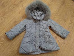 Дитяча куртка 18м.