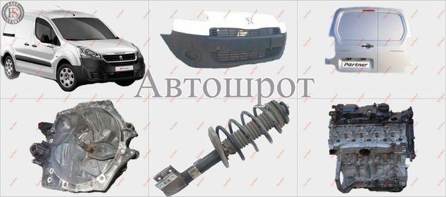 Peugeot Partneг/Пежо Партнер/ з 2008р. по запчастинах. Черновцы - изображение 1