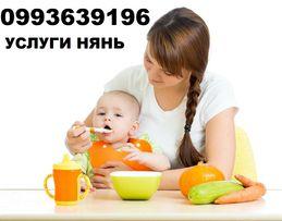 Няни, уборщицы Киев