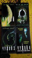 Видеокассеты VHS с фильмами фантастика, военные, мульты