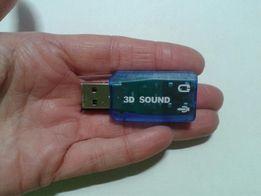 3D sound USB звуковая карта