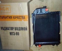 Радиатор водяной МТЗ ЮМЗ (Медный латунный алюминиевый) Беларусь Россия
