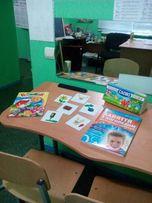 Логопед- психолог - подготовка Вашего ребёнка к школе
