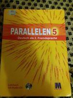 Книга с немецкого 5 кл.