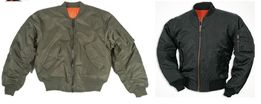 Куртка, бомбер, летная, модель MA-1, Mil-Tec ,Германия