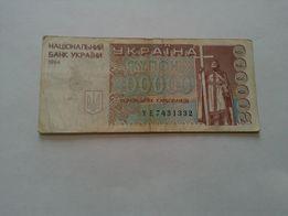 200000 купонов 1994 года