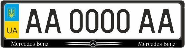 Рамка номерная БМВ М/// Мерседес Опель Ауди рамки для номерів BMW Борисполь - изображение 7