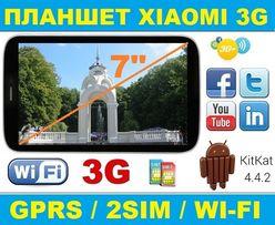 МЕГА-ХИТ! Планшет и смартфон Xiaomi на 2 SIM 3G 6 Ядер 1 GB+8 GB сяоми