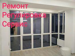 Срочный ремонт окон и дверей